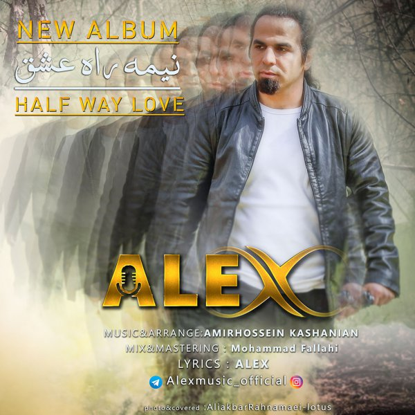 Alex - Marde Asir