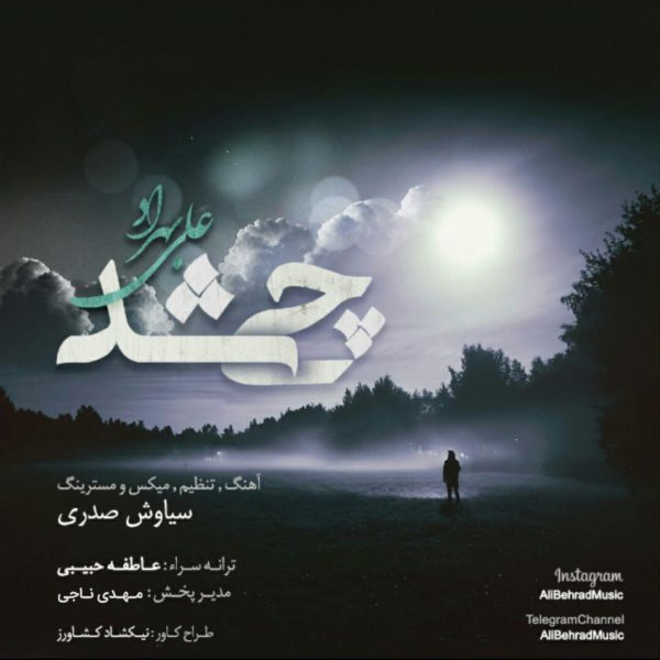 Ali Behrad - Chi Shod