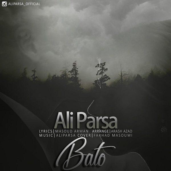 Ali Parsa - Ba To