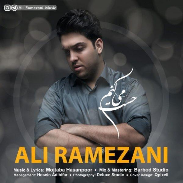 Ali Ramezani - Hesset Mikonam