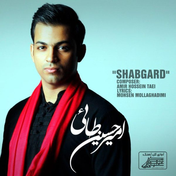 Amir Hossein Taei - Shabgard
