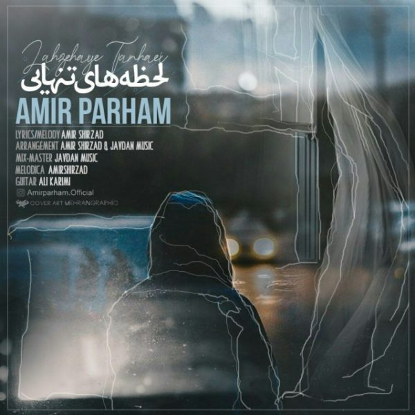 Amir Parham - Lahzehaye Tanhaei