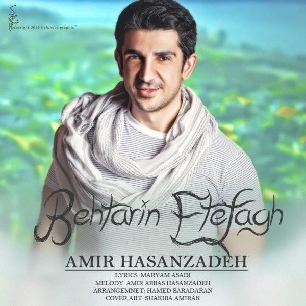 Amir Abbas Hasanzadeh - Behtarin Etefagh (Guitar Version)
