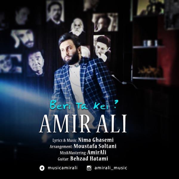AmirAli - Beri Ta Kei