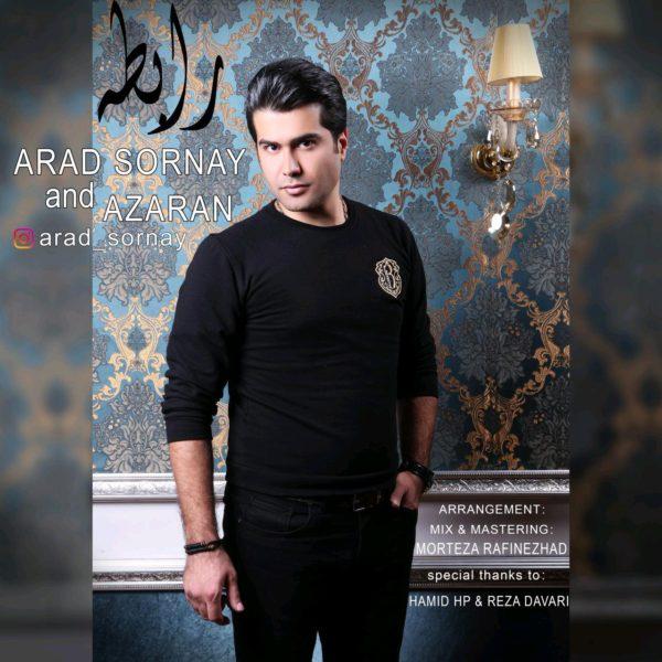 Arad Sornay - Rabete (Ft. Azaran)