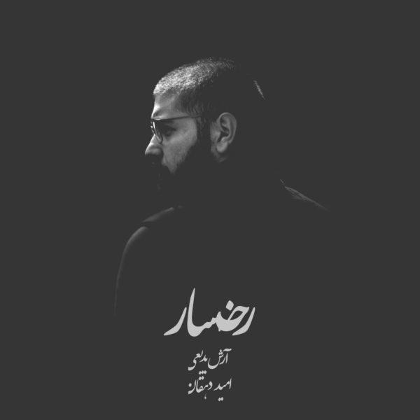 Arash Badie - Rokhsar