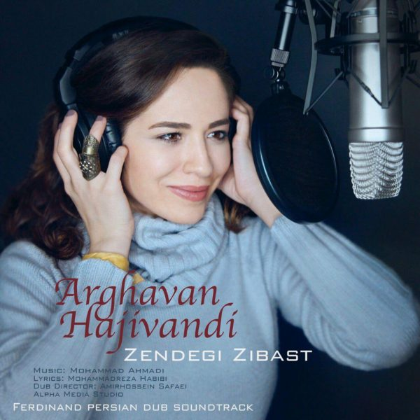 Arghavan Hajivandi - Zandegi Zibast