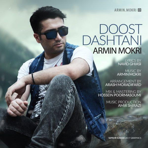 Armin Mokri - Doost Dashtani
