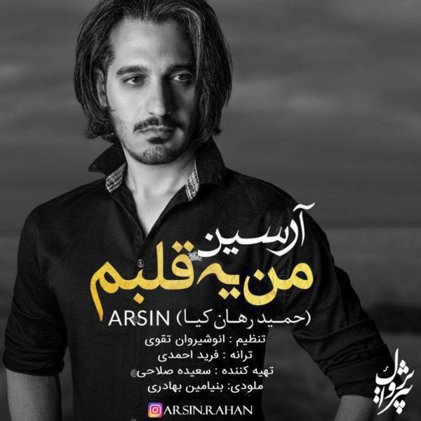Arsin - Man Ye Ghalbam