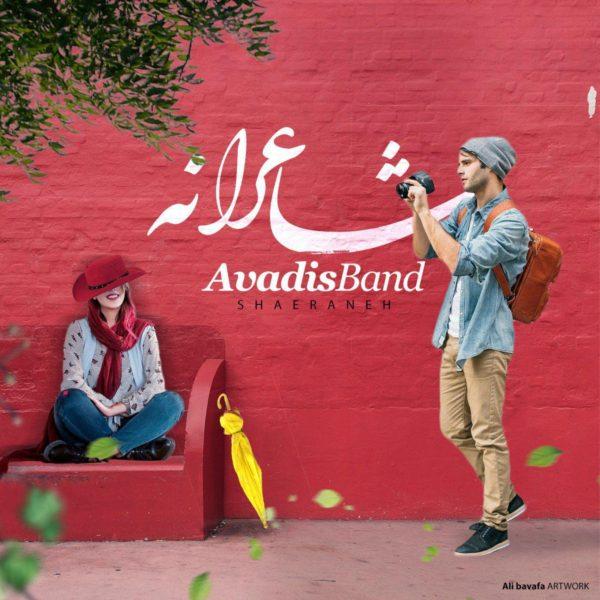 Avadis Band - Shaeraneh