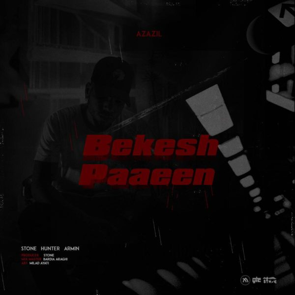 Azazil Band - Bekesh Paaeen