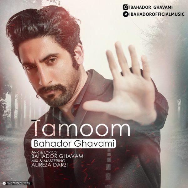 Bahador Ghavami - Tamoom