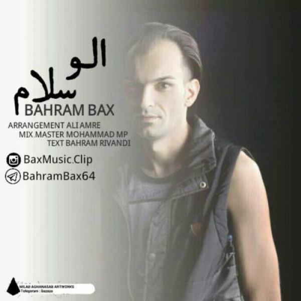 Bahram Bax - Alo Salam