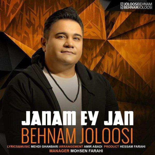 Behnam Joloosi - Janam Ey Jan