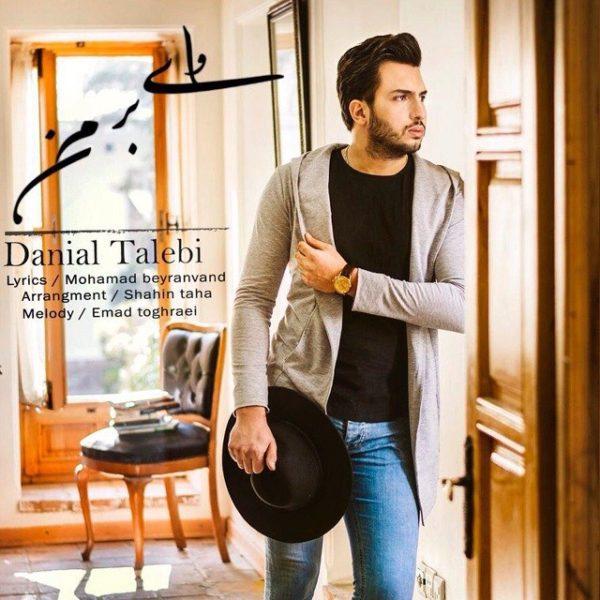 Danial Talebi - Vay Bar Man