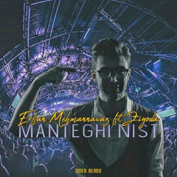 Erfan Mehmannavaz - Manteghi Nist (Ft. Ziyoda) (3men Remix)