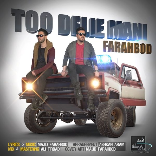 Farahbod - Too Delie Mani