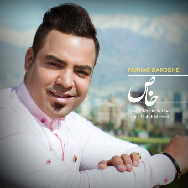 Farhad Daroghe - Khas