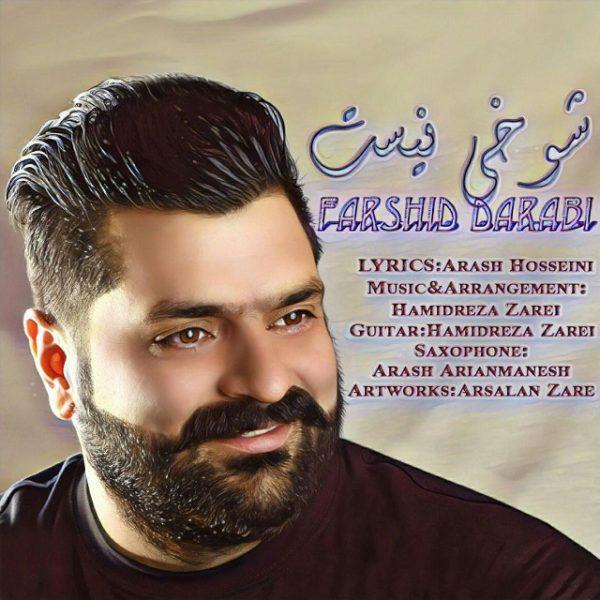 Farshid Darabi - Shokhi Nist