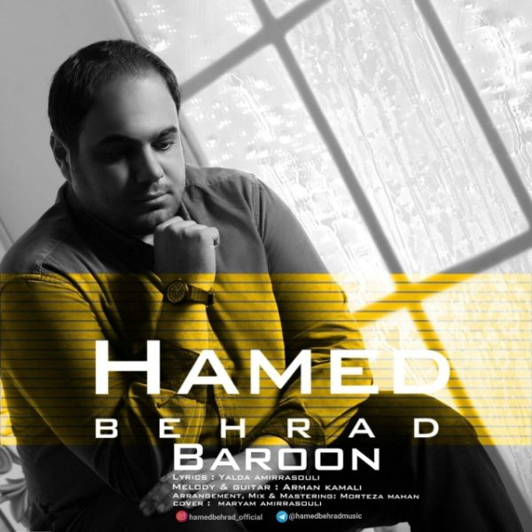 Hamed Behrad - Baroon