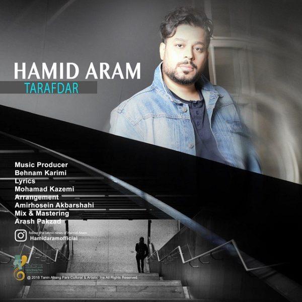 Hamid Aram - Tarafdar