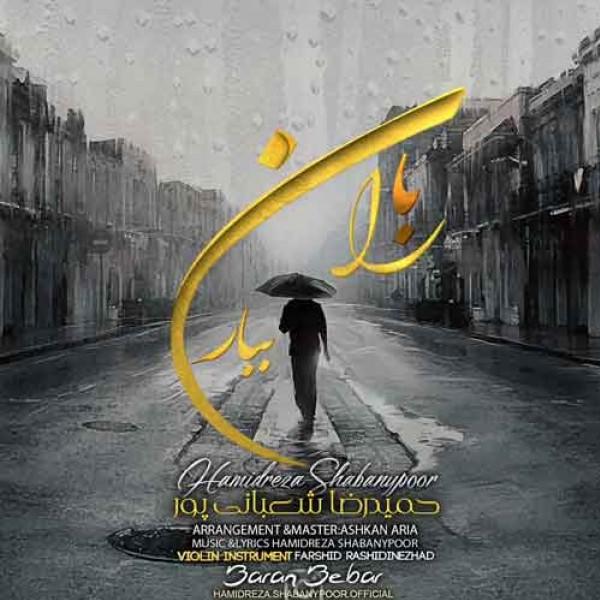 Hamidreza Shabanypoor - Baran Bebar