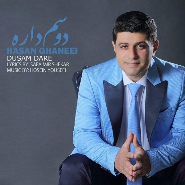 Hassan Ghanei - Dosam Dareh