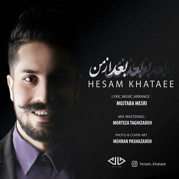 Hesam Khataee - Bad Az Man