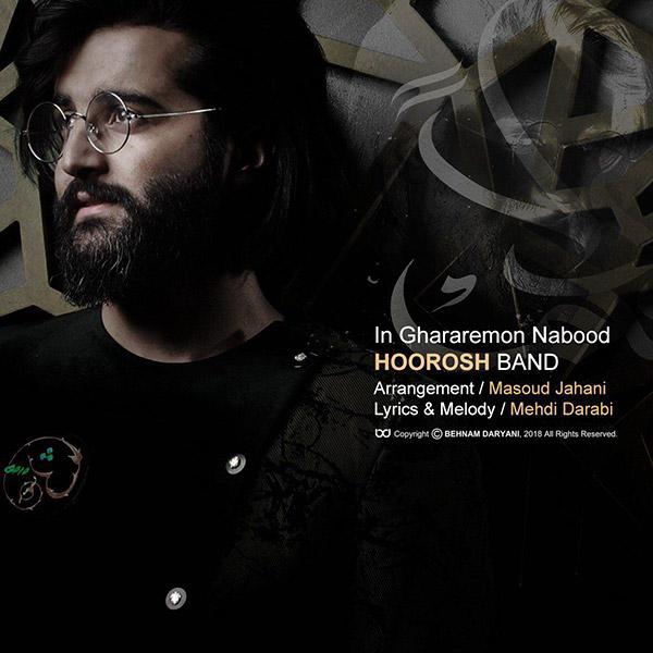 Hoorosh Band - In Ghararemon Nabood