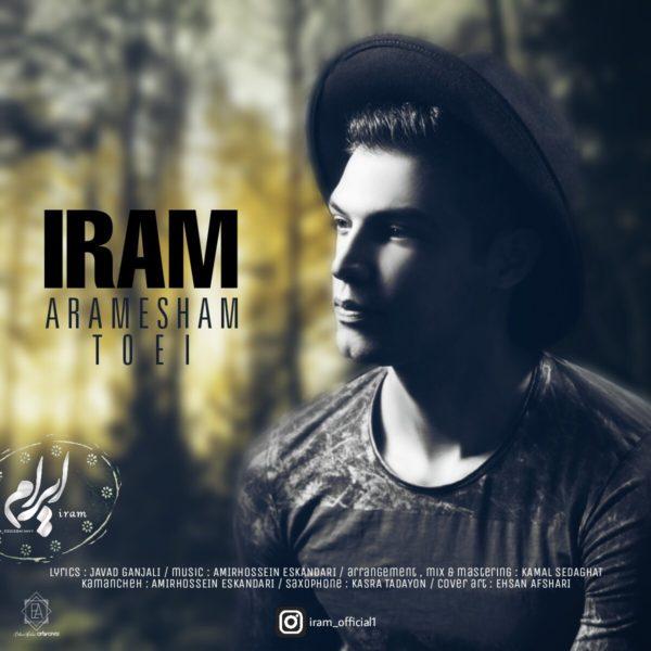 Iram - Aramesham Toei