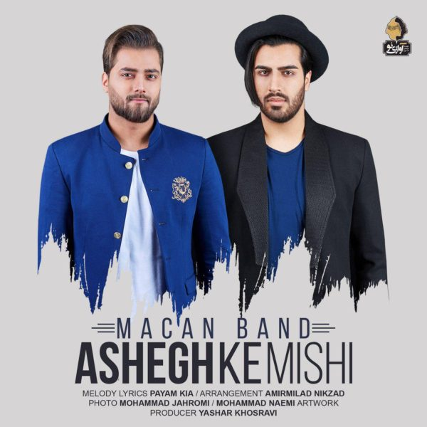Macan Band - Ashegh Ke Mishi
