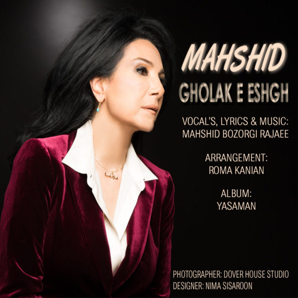Mahshid Bozorgi Rajaee - Gholak e Eshgh