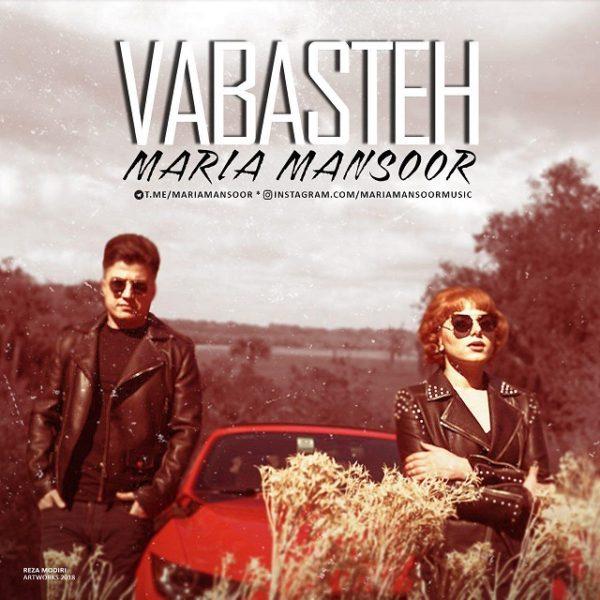 Maria Mansour - Vabasteh