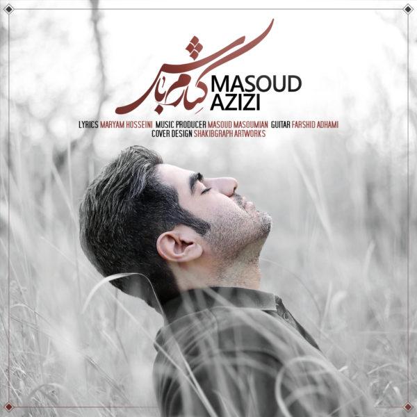 Masoud Azizi - Kenaram Bash