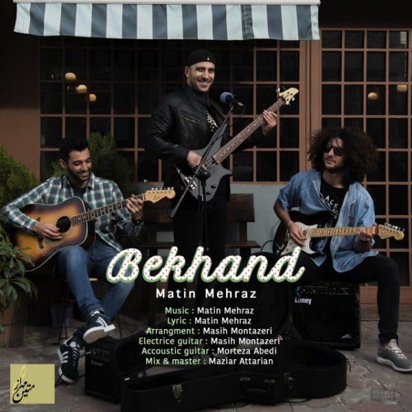 Matin Mehraz - Bekhand