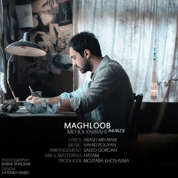 Mehdi Yarrahi - Maghloob (Saeed Gordan Remix)