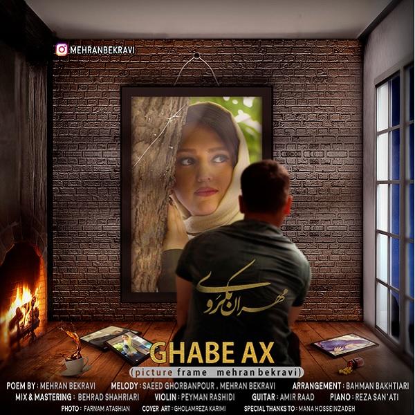 Mehran Bekravi - Ghabe Ax