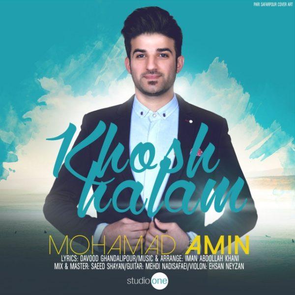 Mohammad Amin - Khosh Halam