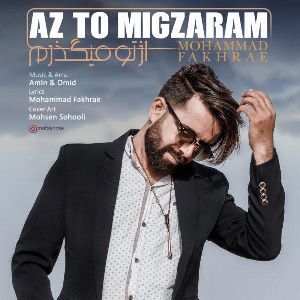 Mohammad Fakhrae - Az To Migzaram