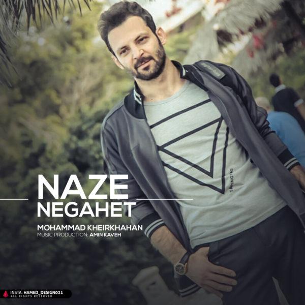 Mohammad Kheirkhahan - Naze Negahet