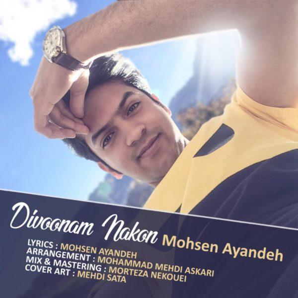 Mohsen Ayande - Divoonam Nakon