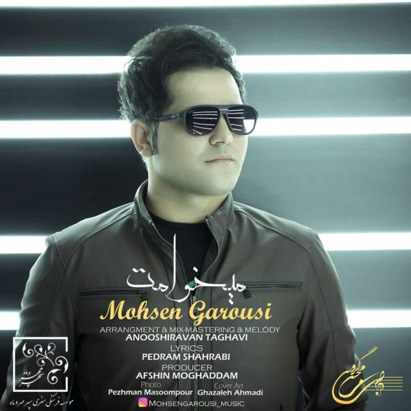 Mohsen Garousi - Mikhamet