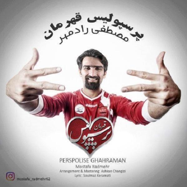 Mostafa Radmehr - Persepolis Ghahreman
