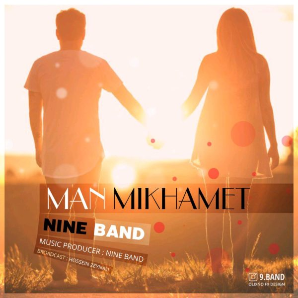 Nine Band - Man Mikhamet