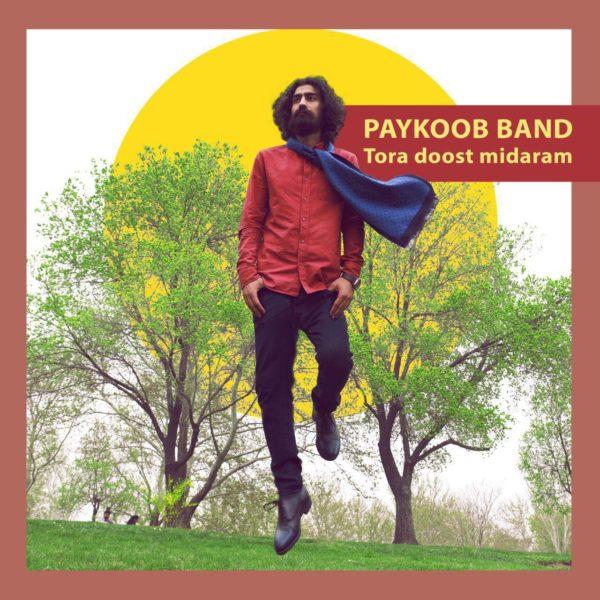 Paykoob Band - To Ra Doost Midaram