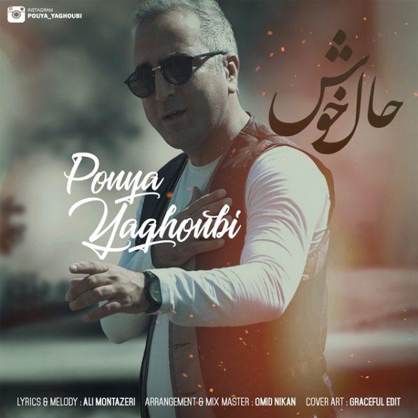 Pouya Yaghoubi - Hale Khosh