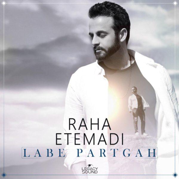 Raha Etemadi - Labe Partgah