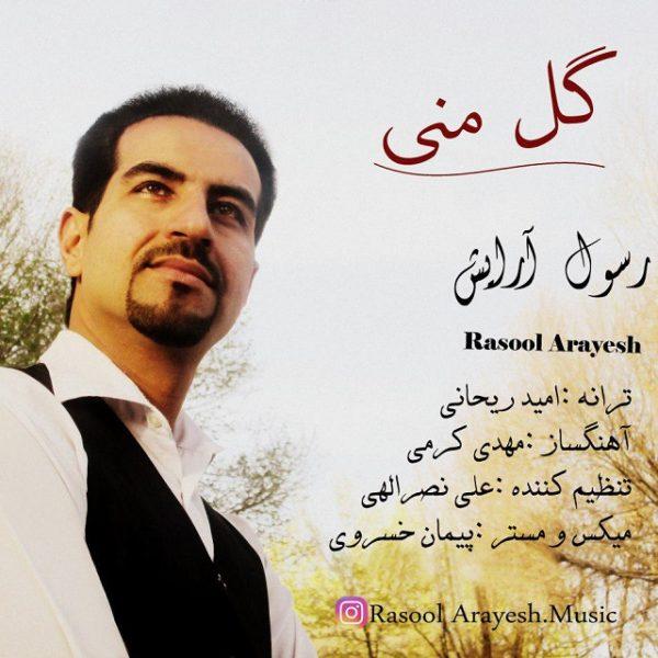 Rasoul Arayesh - Gole Mani