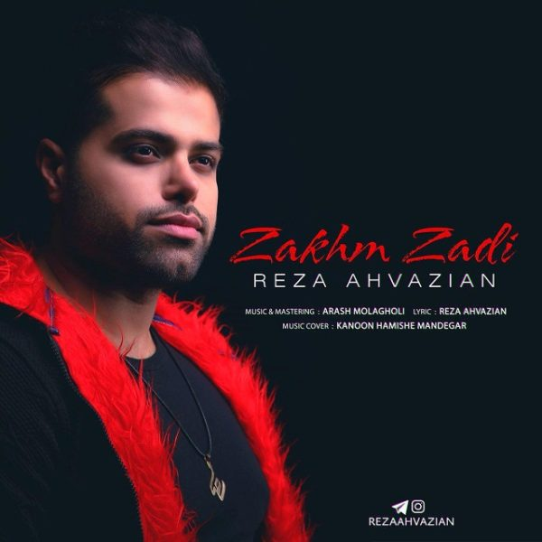 Reza Ahvazian - Zakhm Zadi