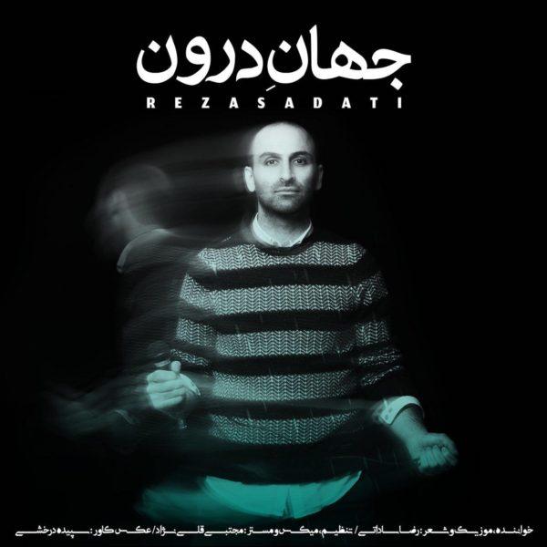 Reza Sadati - Jahane Daroon